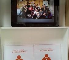 Asahi Logistic TV
