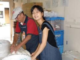 Volunteer story 3 - 1