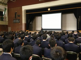 Lecture to 190 Students at Higashi Murayama Junior High School