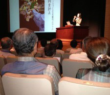 May 28th, 2013 Lecture to 1000 people at Chiba Prefecture Academy of Continuing Education