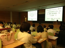July 4th, 2013 Lecture on Food and Nutrition and Food banking for 150 students in Tokyo Women's University