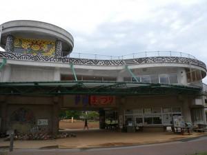 kodomo yume park