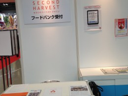 Second Harvest Japan will be delivering food from the Supermarket Trade Show, held at Tokyo Big-Site, to those in need!