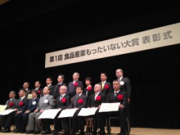 2HJ : Recipient of the first Food Industry Mottainai Award, Sponsored by  the Ministry of Agriculture, Forestry, and Fisheries!