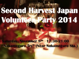 Invitation for our Second Annual Volunteers' Party