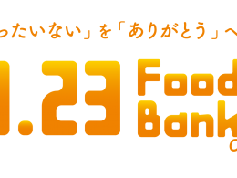 1123foodbankday-logo
