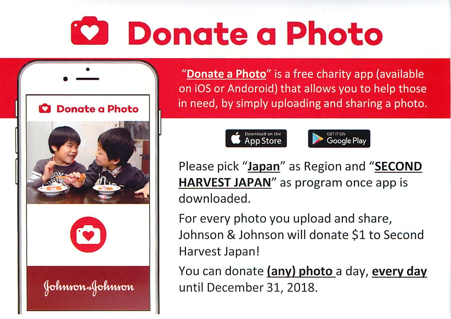 DonateAPhoto2018.Eng.pic