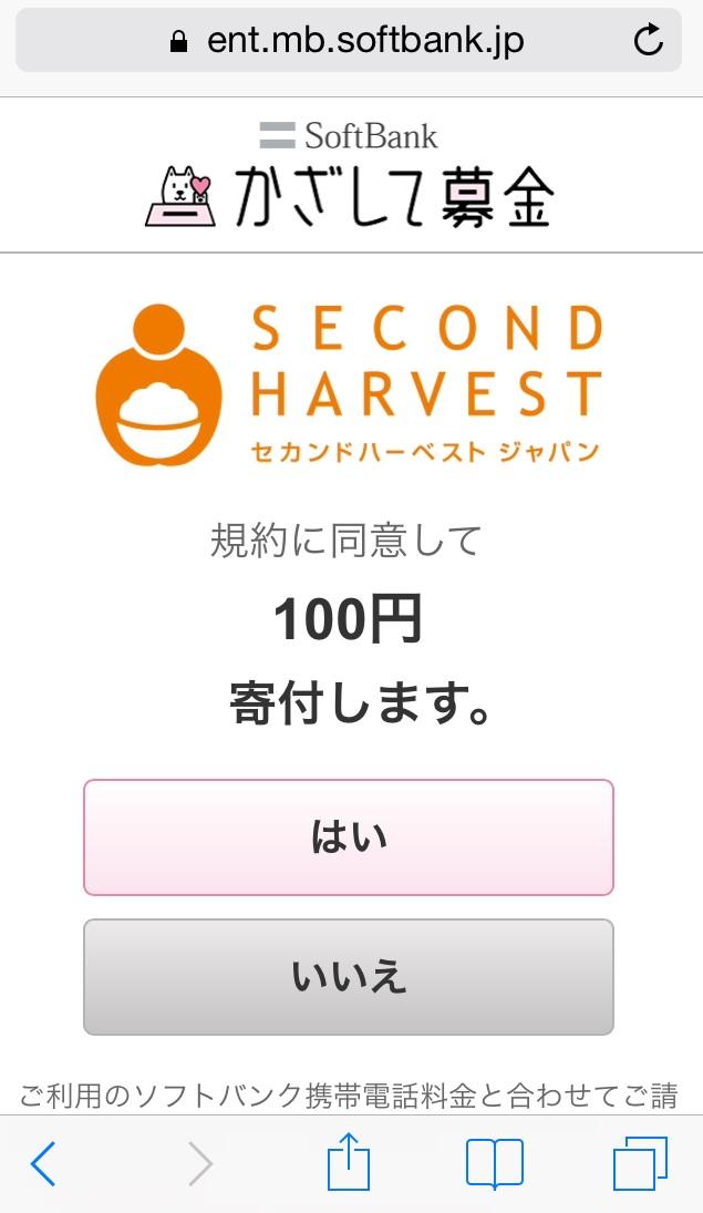 ipho02-1