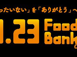 1123foodbankday-logo