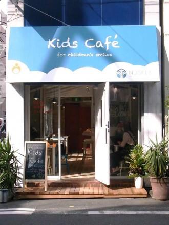 KidscafePress_01