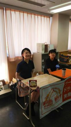 品川女子学院文化祭フードドライブ