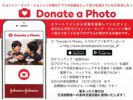 DonateAPhoto.2hj.2018.pic