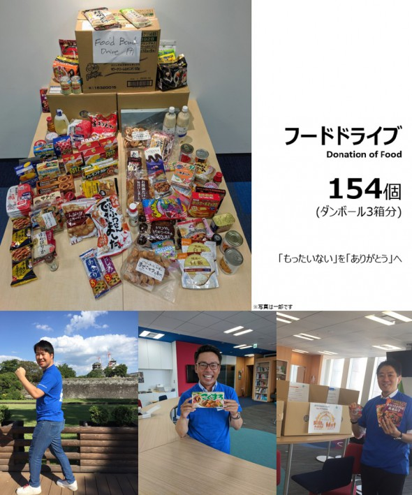 main01_fooddrive_20191121