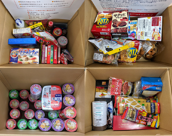 main02_fooddrive_20191121