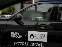 BMW Photo 1